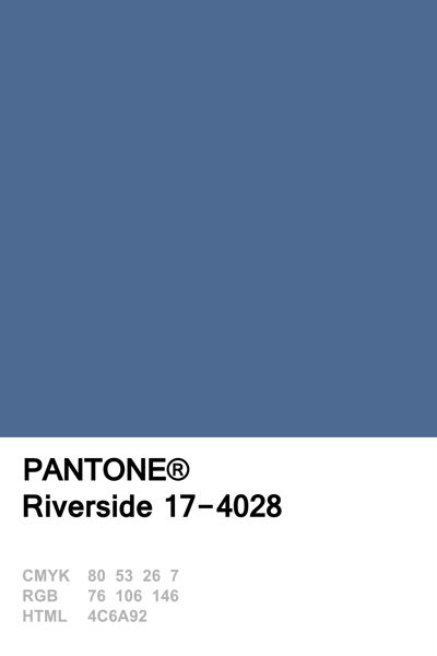 Pantone 2016 Riverside Jacket (maybe denim), skirt, blouse 1