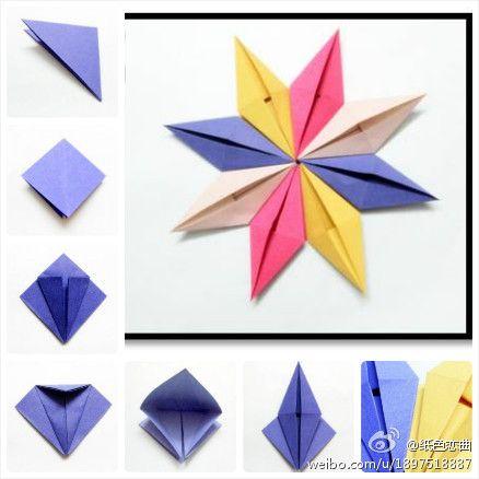 Origami Simple Modular Star