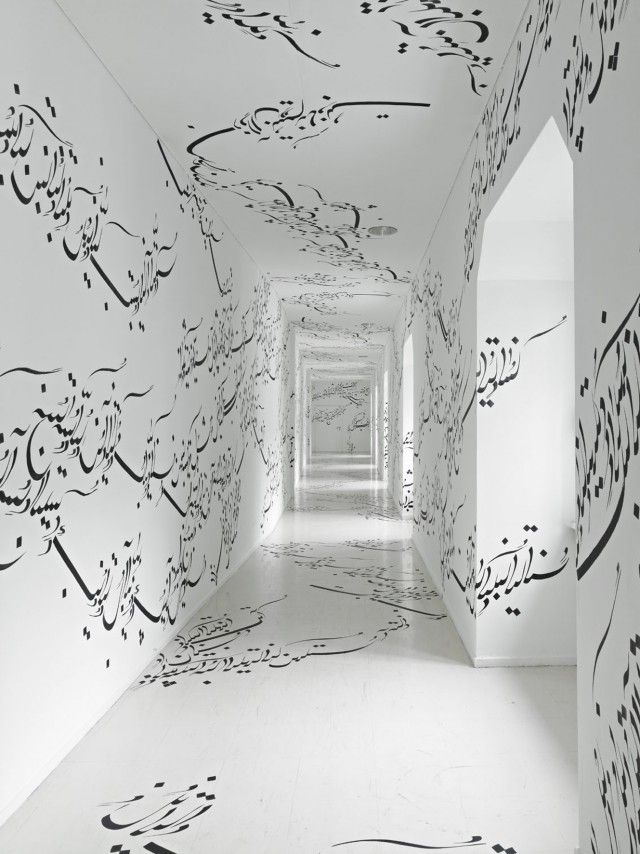Parastou Forouhar: The authoring room / Acrylic black color/ View of installation at City Gallery, Saarbruecken, 2011