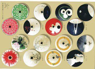 続ー和傘とデザインのコラボ - 紋やのつぶやき