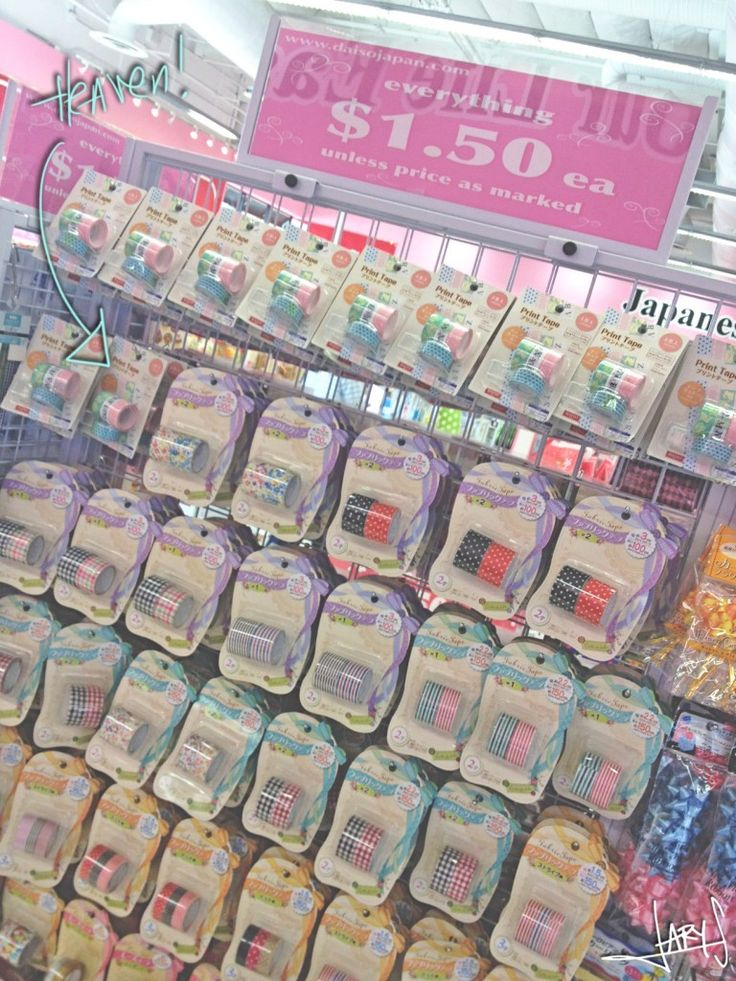 how to use japanese bath powder