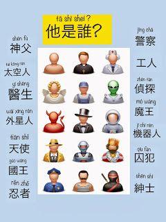 interessante blog sull'insegnamento del cinese
