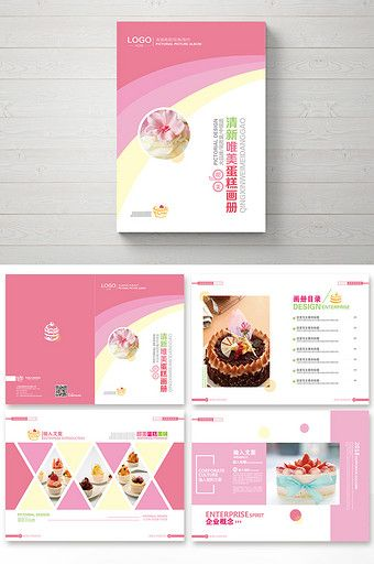 Fresh And Fashionable Pink Cake Brochurepikbesttemplates Bakery