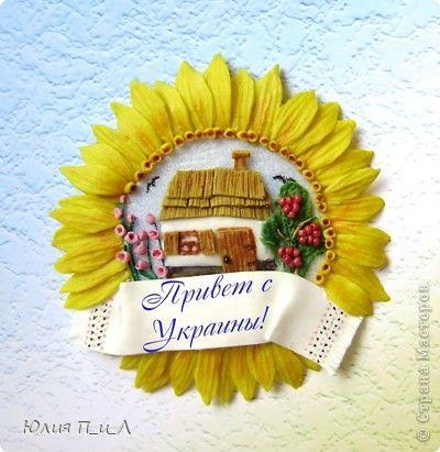 Поделка изделие Лепка В украинском национальном стиле лепка Фарфор холодный фото 1