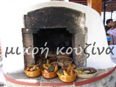 μικρή κουζίνα: Γευστικές αναμνήσεις καλοκαιριού-Θηρασιά
