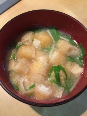 水菜と油揚げのお味噌汁♪ レシピ・作り方 by ラズベリっち|楽天レシピ
