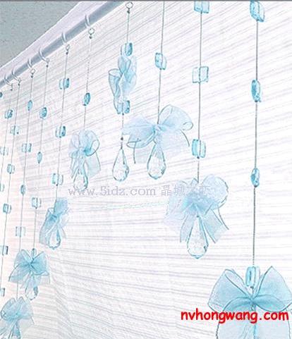 Beaded Curtain Inspiration