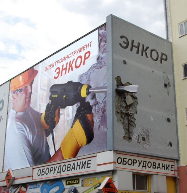 Лучшая наружная реклама мира (27 фото)