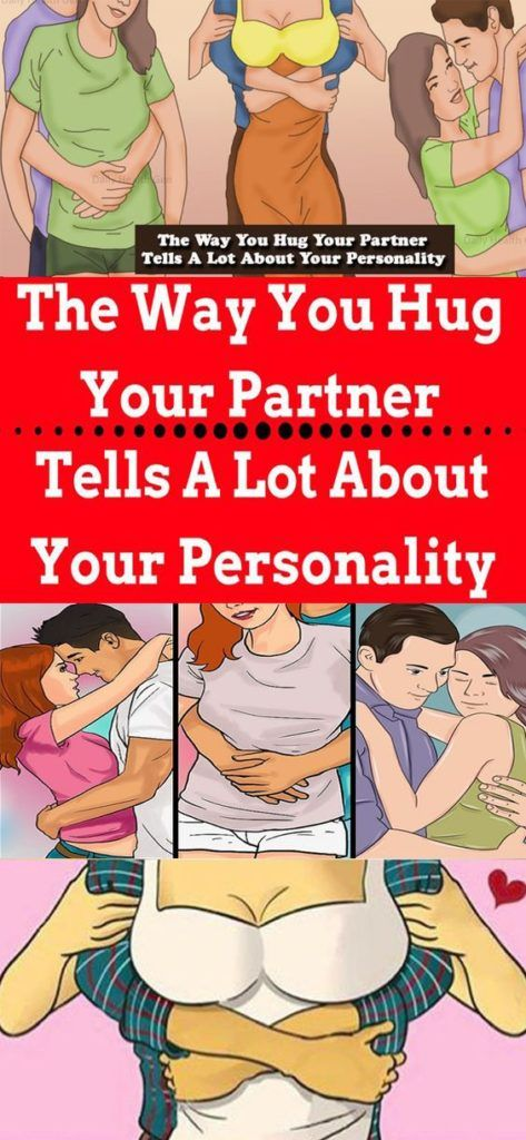 THE WAY YOU HUG YOUR PARTNER TELLS A LOT ABOUT YOUR PERSONALITY!
