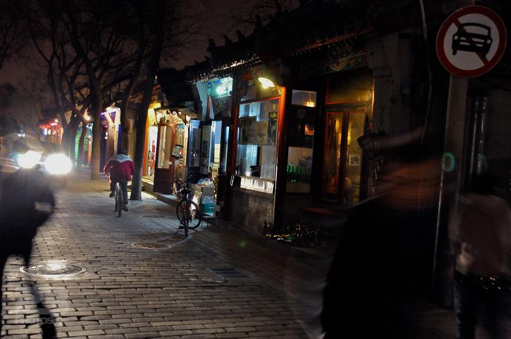 Late Night in the Hutongs photo | 23 Photos Of Beijing