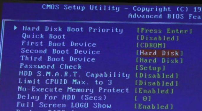 Sử dụng tính năng Quick Boot ngoài BIOS