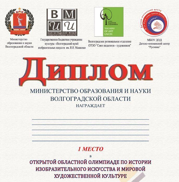 Гдз по русскому языку м м разумовская п а леканта