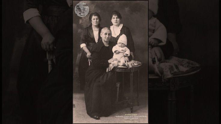 Καστοριανές στο Παρίσι αρχές δεκ. του 1920. Η Μαρία Μαντοπούλου μαζί με ...