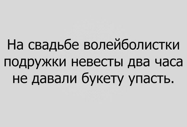 Юмор из народа))))