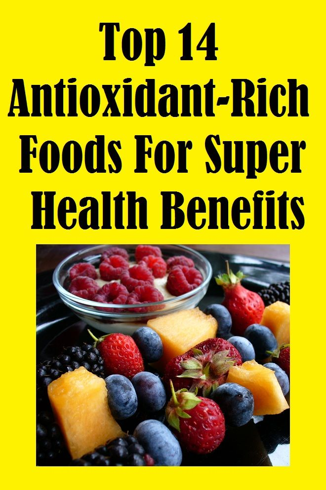 It's common knowledge that #antioxidants protect us from dangerous substances called free #radicals that can lead to many #chronic diseases. Science touts antioxidants and their role in everything from preventing cancer and heart disease to boosting the immune system and slowing the aging process. Researcher has asked top doctors to give their choices for antioxidant-rich foods and drinks that lead to major health benefits. .... http://slimmingtips.givingtoyou.com/antioxidant-rich-foods