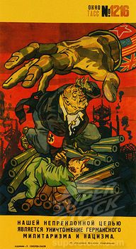 SuperStock - Sokolov-Skalya, Pavel Petrovich (1899-1961) Russian State Library, Moscow 1945 160x86 Screenprinting Soviet political agitation art Russia History,Poster and Graphic design Poster