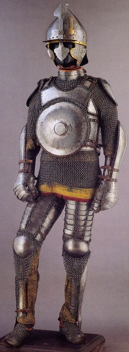 Armor (16th Century Ottoman Empire)