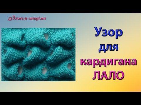 Модное вязание, или вяжут не только бабушки