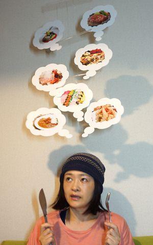 はーら減った!はーら減った! (上からステーキ、フランス料理、ピザ、焼肉、寿司、カレー、天ぷら。この説明ほど間抜けなものはないですな)