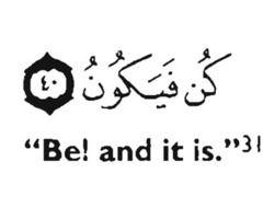 Quran |