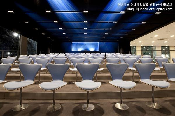 진화를 거듭하는 현대카드 현대캐피탈 사옥_오디토리움(Auditorium)