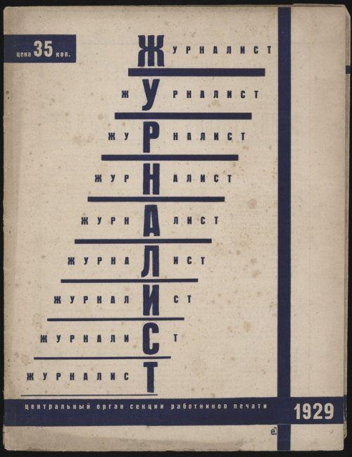 El Lissitzky Zhurnalist no. 1 1929