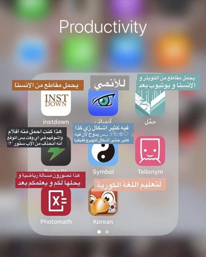 Pin By Exo Planet On Useful Life Hacks Learning Websites Programming Apps Language Guide