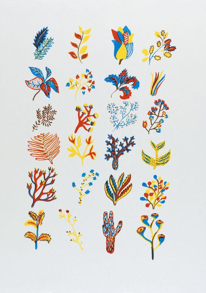 Affiche sérigraphiée par ENCORE SUPER www.encoresuper.com