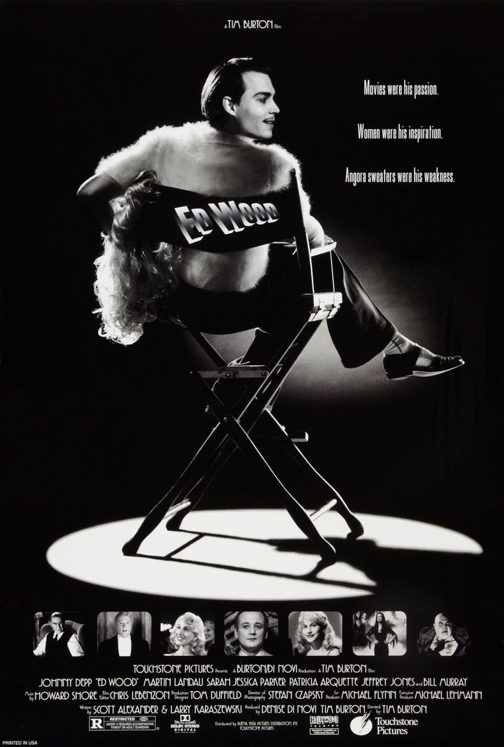 My favourite movie from one of my favourite director's, Tim Burton, about the worst director of the worst movies. What's not to like?