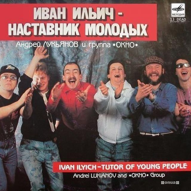 27 Awkward Album Covers from the Soviet Union Era