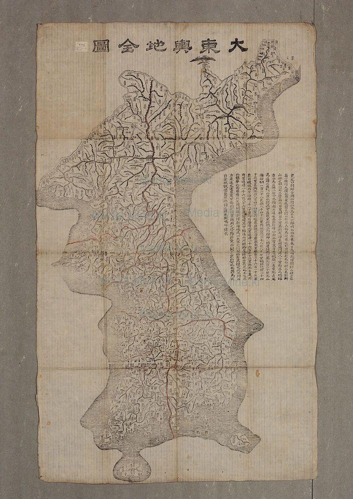 Map of Korea-Asian Fine Art Print for Art Deco(BUY 2 & GET 1 FREE)-18 #Handmade #Asian