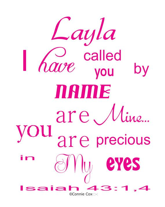 Love This Customize It For Any Child S Name Layla