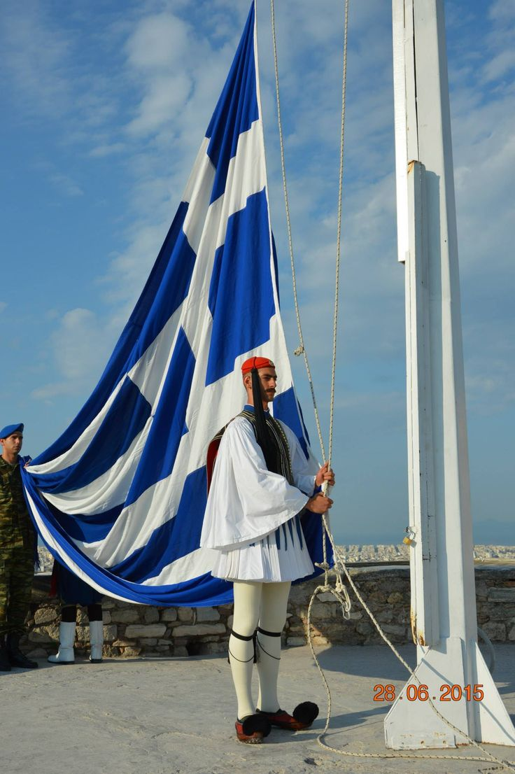 Evzones on the Acropolis, Εύζωνες στην Ακρόπολη