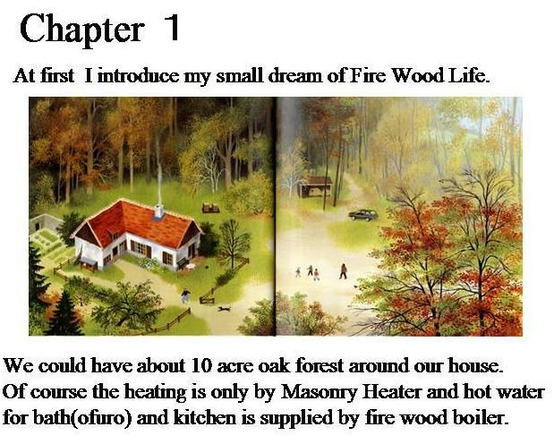 Firewood Life by Hikari Fukazawa