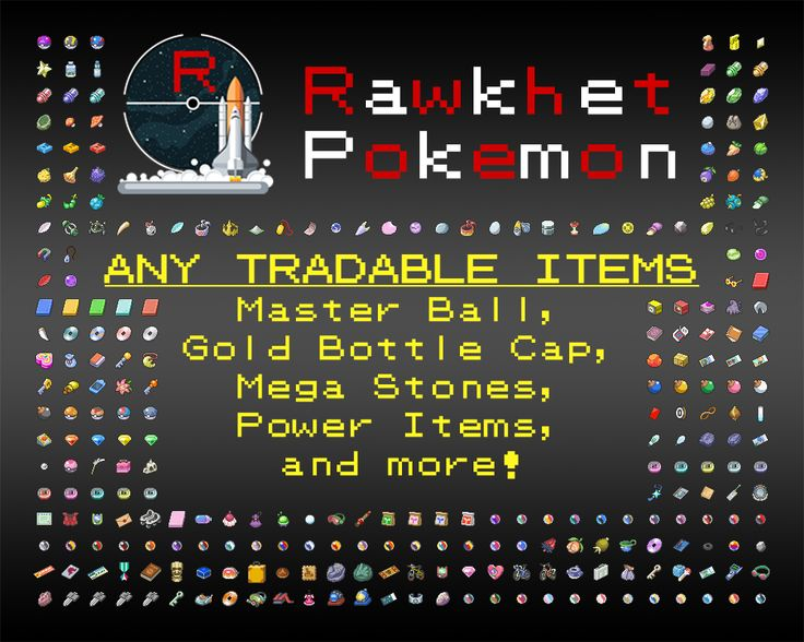 Get items for your Pokemon game! You can pick any tradable item, including Master Balls, Gold Bottle Caps, Mega Stones, Power Items, and more!  In Pokemon Sun/Moon, Gold Bottle Caps can be traded to Mr. Hyper to maximize all of a Pokémon's IVs in Hyper Training. This means you can make the Pokemon you have that don't have max IVs permanently have perfect IVs.