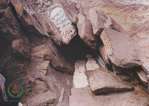 Cave of Hira, where our Beloved Prophet stayed!!!