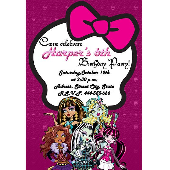 377 best monster high birthday ideas images on pinterest | monster, Party invitations