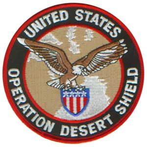 Operation Desert Shield United States Patch