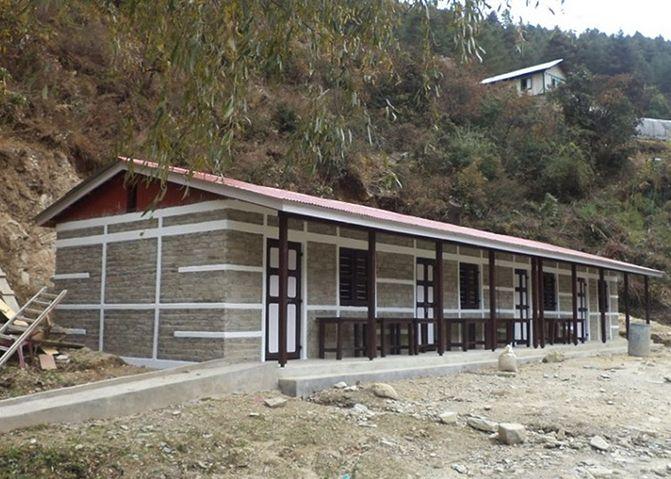 Beni school