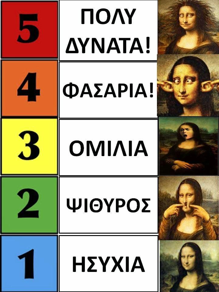 TZOKONTA.jpg (720×960)