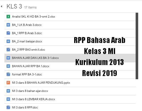 Rpp Bahasa Arab Kelas 3 Mi Kurikulum 2013 Revisi 2019 Kurikulum