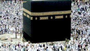 Prophet Abraham Built The Sacred Shrine in Mecca