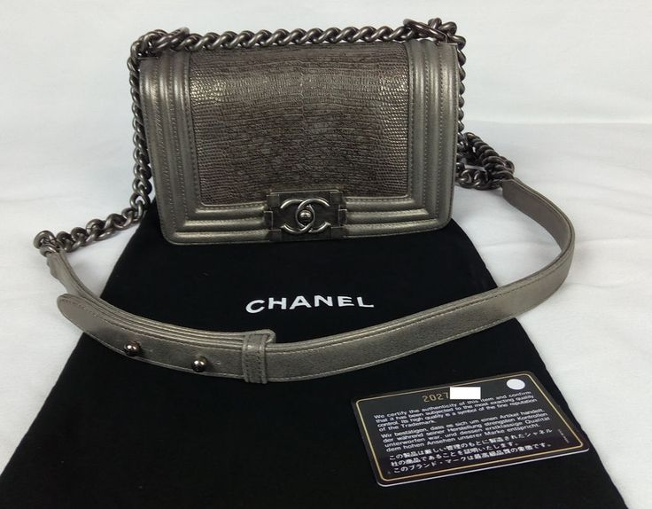 100% Authentic CHANEL Boy Bag Small Lizard Metallic Gray Limited Edition NEW #CHANEL #BoyBagSmall