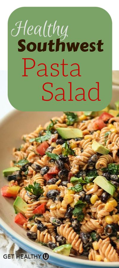 This gluten-free healthy Southwest pasta salad with chipotle-lime Greek yogurt dressing is the perfect meatless dish to bring to any party!