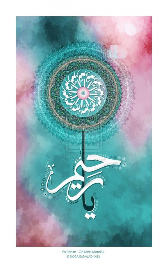 Beautiful and unique, Arabic Calligraphy Art by Nora Elgalad.