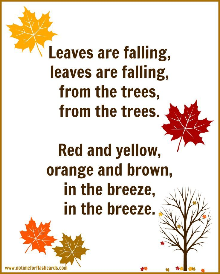 Fall Song For Preschool with FREE Printable Lyrics                                                                                                                                                                                 More