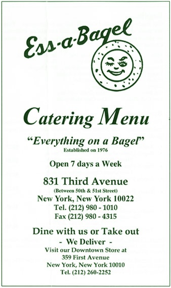 Ess-a-Bagel, 831 3rd Avenue  New York, NY 10022: Nyc Bagels, 831 3Rd, York, Food Industry, Favorite Eateries