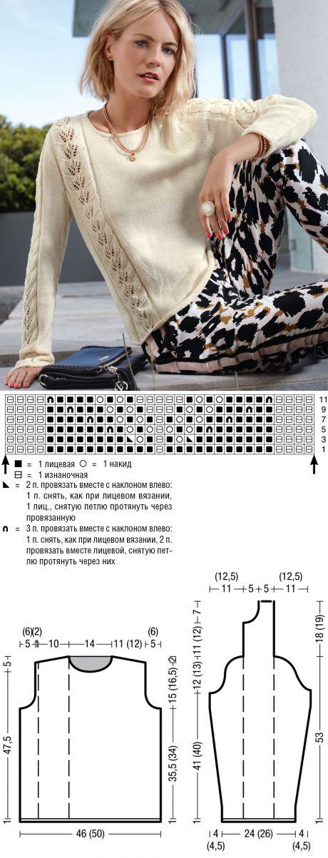 Элегантный джемпер с полосами ажурного узора - схема вязания спицами. Вяжем Джемперы на Verena.ru