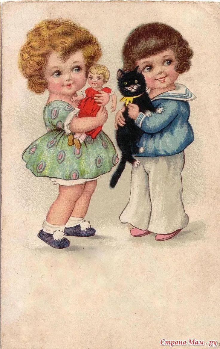Ретро дети картинки, открытка