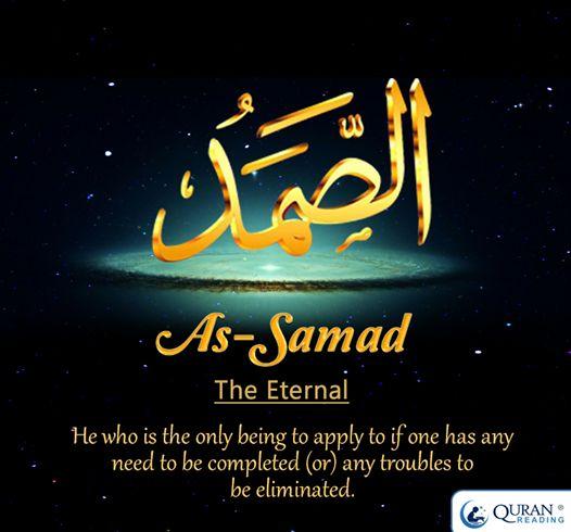 As-Samad The Eternal